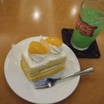 ケーキの西銀 - ドリンクセット@690
