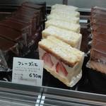 洋菓子舗 茂右衛門 - フレーズィエ