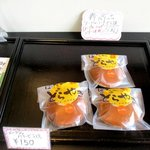 みねじま - 料理写真: