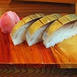 渚庵 - 皿鯖(1,550円)の鯖寿司