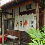 渚庵 - 玄関 ヤツデの樹がノスタルジック