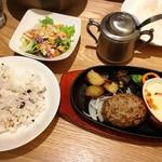 よしみグリル - Bランチ(ハンバーグとグラタン サラダ付き) 980円