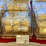 菓匠三全 - 6個で¥650+税は安いですね!!