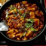 79395559 - 麻婆豆腐