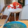 トレイズ - 料理写真:カフェ限定の第4弾はこれだ !!