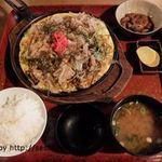 和洋レストラン 山石 - 亀山味噌焼きうどん定食