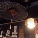 和洋レストラン 山石 - 店内の天井にある飾り傘と照明