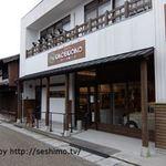 ウーノ ボーノ - 店入口