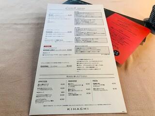 キハチ - WEEKDAY LUNCH(1,800円)