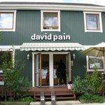 ダヴィッド パン - お店の外観