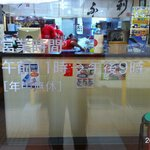 ふく利 - 2011年5月22日(日)20時~訪問
