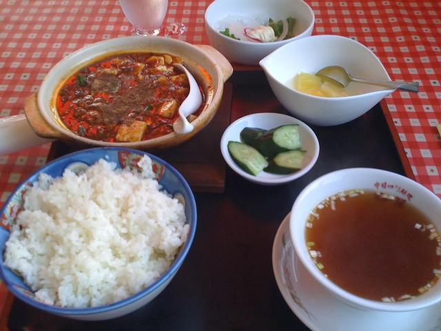 大華 - 麻婆豆腐定食