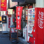 金也 - 店舗(道沿いから)