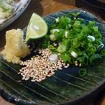 おうどん くるみ家 - 薬味(生姜、葱、胡麻)