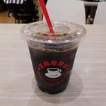 79406025 - アイスコーヒー