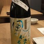 日本酒バー オール・ザット・ジャズ - 日本酒①