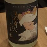 日本酒バー オール・ザット・ジャズ - 日本酒⑥
