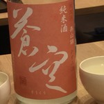 日本酒バー オール・ザット・ジャズ - 日本酒⑧
