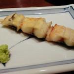 小川の魚 - ひとくち白焼き