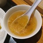 金満園 - 中華スープ