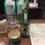 79412289 - 繁桝 雄町 特別純米 ¥648-