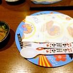三軒茶屋 焼肉さかもと - 子供用食器