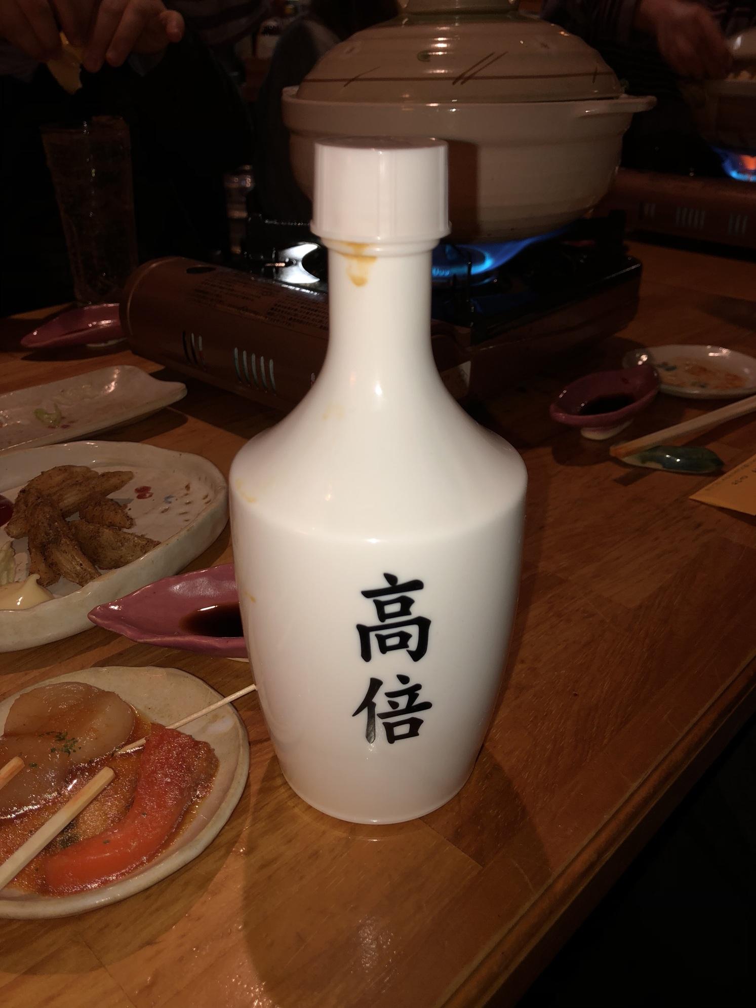 居酒屋陶 name=