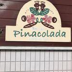 ピナコラーダ -
