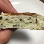 ブーランジェリー ル・ボワ - 紀州めはりパン