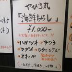 79415356 - 店内メニュー(201712)