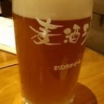 79415890 - 愛媛みかんビール