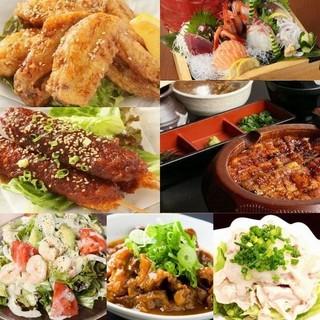 【おすすめコース】鰻のひつまぶしの名古屋飯コース4500円!