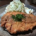 Nichinichikorekoujitsu -