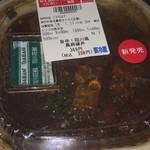 セブンイレブン - 料理写真:旨辛!四川風黒麻婆丼 398円