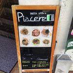 パスタ・ピアチェーレ   - 店前看板〜(*゚.∀゚*)و