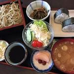 春日屋 - 料理写真:おにぎり定食(税抜750円)