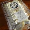 鵠沼ぎょうざ - 料理写真:鵠沼にんにく餃子