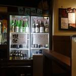 仲買人直営 弥平 - 日本酒