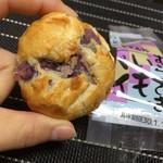 日吉だんご - むらさきいもパイ120円