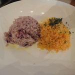 エンカウンター - クスクス+五穀米