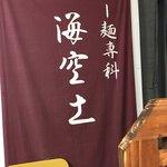 79422746 - 渋いロゴです✧*。
