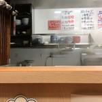 らー麺専科 海空土 - 厨房内✧*。