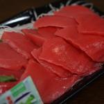 魚太郎 市場食堂 - マグロ1000円