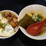麺匠 濱星 - 朝ラーメン(②朝A) 半煮干そば+チャーシュー目玉焼き丼500円