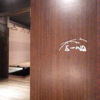 立川個室居酒屋 柚柚-個室