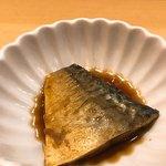 だるま寿司 - 鯖の味噌煮
