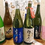 【全100種以上♥】全国津々浦々の日本酒♥ウィーッ ~((((* ̄ー ̄))ノ ヒック