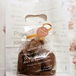洋菓子のファームソレイユ - サブレショコラ 400円