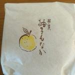 79435617 - 【2018/1】柚子もなか