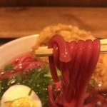 驛麺家 - 赤いうどん